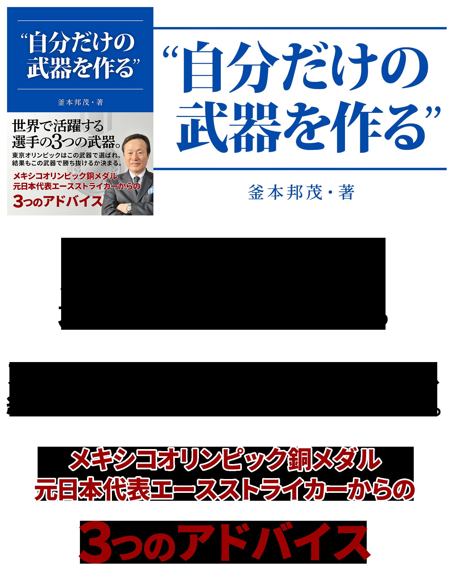 メキシコ テレビ 日本